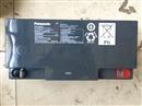 松下蓄电池LC-P1265 12V65AH蓄电池参数**
