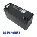 太阳能路灯胶体蓄电池 太阳能蓄电池组现货
