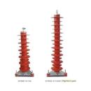 HY5WZ-51/134高压复合外套金属氧化物避雷器 35KV电站型避雷器