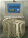 设备稳压器/**设备用稳压器/稳压器生产厂家