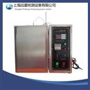 热稳定性试验机,GB/T2951热稳定,GB/T8815热稳定,GB/T2917热稳定