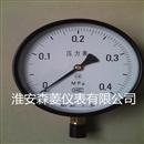 弹簧管压力表