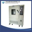 换气式老化试验箱,UL1581老化试验箱,美标老化试验箱
