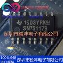 全新进口原装 SN751178 收发器IC芯片 品牌:TI 封装:SOP-16