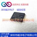 全新进口原装  STM8S103K3T6C  8位微控制器IC 品牌:ST 封装:QFP-32