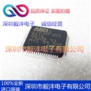 全新进口原装 STM32F103R8T6  微控制器IC芯片 品牌:ST 封装:LQFP-64