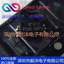 全新进口原装 TLP290GB 光藕光电耦合器芯片 品牌:TOSHIBA 封装:SOP-6
