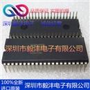 全新进口原装 TMP47P800N 集成电路IC芯片 品牌:TOSHIBA 封装:DIP-42