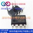 全新进口原装 VIPER28L 电磁炉开关电源芯片  品牌:ST 封装:DIP-7