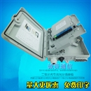 插片式8芯光分路器箱 PLC分路器箱