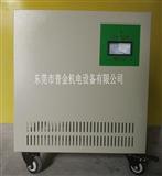 设备变压器稳压器/自耦变压器/东莞变压器生产厂家