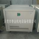 东莞变压器厂/干式变压器/低压变压器/变压器生产厂家