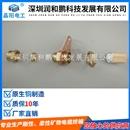 【超低价】矿物电缆头 矿物质电缆附件