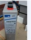德国阳光A602/500正品2V500AH原装进口ups电源专用电池特价