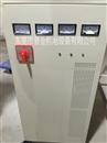 30KW稳压器/三相稳压器/稳压器生产厂家