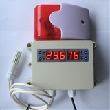 厂家供应 温湿度报警器 HA2120ATH-02B 上下限报警 温湿度检测报警器 声光警号  现场报警