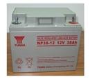 YUASA NP38-12汤浅蓄电池12V38AH直流屏EPS电源太阳能铁路专用包