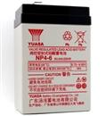 YUASANP4-6汤浅蓄电池6V4AH 应急照明童车电子磅路灯专用正品包邮