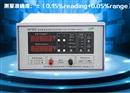 HP305精密数显直流稳流电源  标准灯供电电源  DC电源