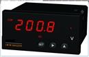 盘装电量表ZW1618  AC /DC(10-500V)