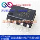 全新进口原装 HCPL-2630   2630  光藕光电耦合器 品牌:FSC 封装:SOP-8