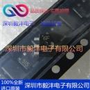 全新进口原装  KIA7029AF-RTF-P 贴片电压检测IC  品牌:KEC 封装:SOT-89