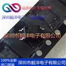 全新进口原装 TLP185-GB 光藕光电耦合器 品牌:TOSHIBA 封装:SOP-4