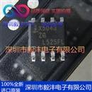 全新进口原装 X5043ZG CPU监控IC芯片 品牌:INTERSIL 封装:SOP-8
