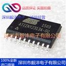 全新进口原装 ATTINY2313A-SU 贴片微控制器IC芯片 品牌:ATMEL 封装:SSOP-20