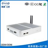 研凌S197-H37(I3/I5)无风扇工业工控迷你小型电脑整机厂家定制