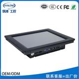 研凌A10厂家直销可定制10寸高端业触摸一体机工控机箱i3/i5/