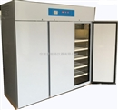 低温储藏柜