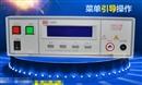 程控交流耐压仪   LK7110