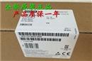 6ES7216-2AD23-0XB8 S7-200PLC模块CPU226CN 6ES7 216-2AD23-0XB8