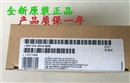 6ES7314-1AG14-0AB0 S7-300 PLC模块 CPU314 6ES7 314-1AG14-0AB0