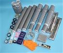 科茜电气35KV冷缩三芯户外终端WLS-35/3.1/3.2适应电缆截面50-95 120-185平方