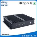 研凌IBOX-209AJ1900无风扇嵌入式工业工控电脑全铝机箱厂价直销