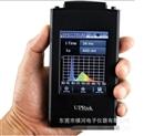 台湾UPRTEK 手持式光谱仪  照度计 色彩/台湾照度计 MK350