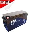 长光蓄电池 12V150AH 长光CGB蓄电池UPS电源专用电池  全国包邮