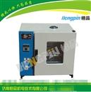 干燥箱厂家直销/药品专用干燥箱