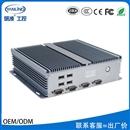 研凌工控IBOX-206H2无风扇嵌入式工业工控电脑全铝机箱厂家直销