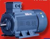 西安西玛超高效节能电机 YE3-80M1-4 0.55KW IP55 F级 国家补贴