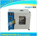 电热恒温鼓风干燥箱/真空干燥箱/干燥箱价格