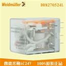 原装正品魏德米勒DRM270524L中间继电器 8脚AC24V带灯二开二闭