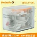 原装正品魏德米勒DRM570730L中间继电器 14脚AV230V带灯二开二闭