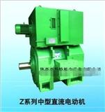 厂家直销正品西玛直流电机Z450-2