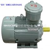 西玛防爆高效电机YBE2-132S1-2 5.5KW IP55 厂家直销