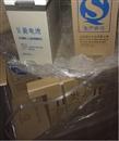 理士蓄电池DJ600(2V600AH)【易卖工控推荐卖家】