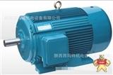 西安西玛Y355M2-2 250KW 380V IP44 西玛电机 西安电机厂交流电机