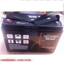 梅兰日兰蓄电池-唯一指定销售商家【易卖工控推荐卖家】
